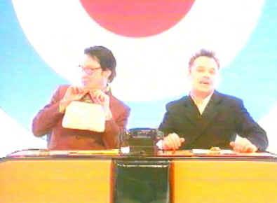 Wanted - Reeves & Mortimer handbag image